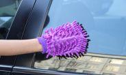 Car washcleaning glove - purple
