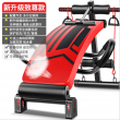Multifunctional fitness equipment large armrest damping sit-up stand -  red