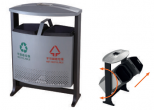 Outdoor Dust Bins / Trash cans - C1