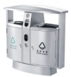 Outdoor Dust Bins / Trash cans - D2